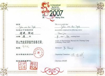 Certificaat Training Camp, Beijing China
