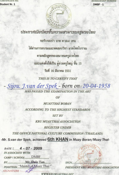 DMBF Diploma (Muaythai Boran) Thaise versie