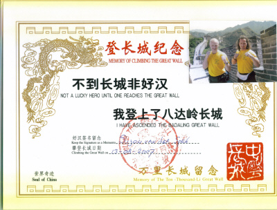 Certificaat The Great Wall