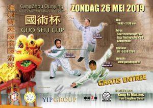 Gou Shu Cup Kung Fu Toernooi @ Sportcentrum de Pijp